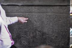 Londyński Brytyjskiego muzeum sarkofag zdjęcie royalty free