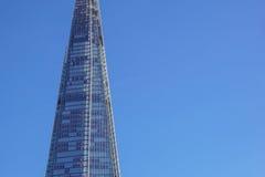 LONDYN, APR - 20: Czerepu budynek przy zmierzchem obrazującym na Kwietniu 20th, 2017, w Londyn Czerep otwierający społeczeństwo Obraz Royalty Free