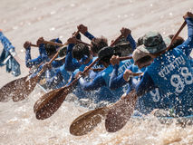 Long boat racing Royalty Free Stock Photography