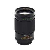Long-focus lense Stock Photography