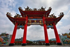 Long Fong Temple Gate Royalty Free Stock Photo