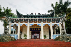 Long Hua temple in Davao City - Philippines. Davao city - Philippines. August 21, 2016: Main building of Long Hua temple also called Lon Wa temple as one of the stock photos