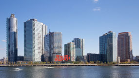 Long Island City Towers Royalty Free Stock Photography