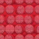 Long life symbol style red seamless pattern Royalty Free Stock Image