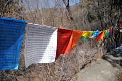 Long narrow flag in Tibet Stock Photography