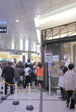 Long queue Japan Stock Photo