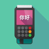 Long shadow dataphone with  the text Hello in the Chinese langua Stock Photo