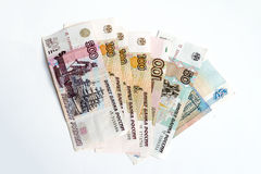 The long-suffering rubles the poor russians.  Stock Images