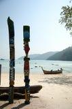 Long tailed boat at Surin island, Thailand Royalty Free Stock Photo