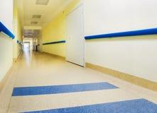 Long yellow corridor in hospital Royalty Free Stock Photos
