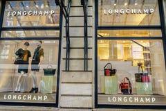 LongChamp boutique Royalty Free Stock Photos