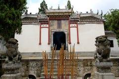 Longchung antico, le aree storiche di un periodo di tre regni Immagini Stock