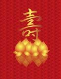 Longevity Shou Golden Peach on Fish Scale Backgrou. Longevity Chinese Calligraphy Birthday and Golden Peach Fruit Buns on Fish Scale Background Illustration Stock Photo