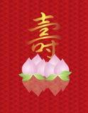 Longevity Shou Peach on Fish Scale Background. Longevity Chinese Calligraphy Birthday and Peach Fruit Buns on Fish Scale Background Illustration Royalty Free Stock Photos