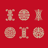 Longevity symbols collection. Symbols of this vector are chinese character.The character Shou meaning long life and good health,is a Chinese traditional pattern Stock Photography