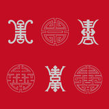 Longevity symbols collection. Symbols of this vector are chinese character.The character Shou meaning long life and good health,is a Chinese traditional pattern Royalty Free Stock Photos