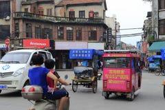 Longhai city Stock Photo