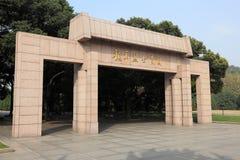 Longhua Martyrs Cemetery, Shanghai Stock Photos