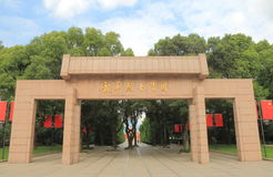 Longhue Martyrs Memorial Hall Shanghai Stock Photo