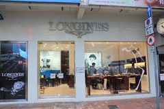 Longines shop in Hong Kong Royalty Free Stock Images