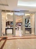 Longines sklep w Suria KLCC centrum handlowym, Malezja Obraz Stock