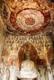 Longmen grottor, buddism, Luoyang, Henan Provinceï ¼ŒAsiaï ¼ ŒChina Arkivbild
