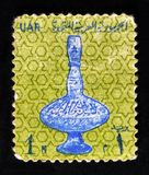 Longnecked Mamluke glasflaska med stilsorten, serie för nationella symboler, circa 1964 Royaltyfria Foton