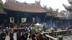 Longshan Temple Immagini Stock