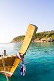 Longtail łódź Obrazy Stock