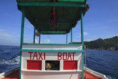 Longtail Boat, Thailand. Longtail taxi Boat in Thailand Stock Photo