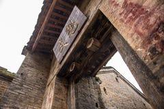 Longtan forntida bygdby i Yangshuo, Kina arkivbild