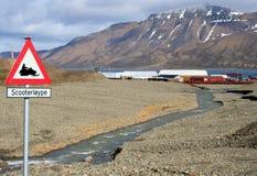 longyearbyen挪威 库存图片