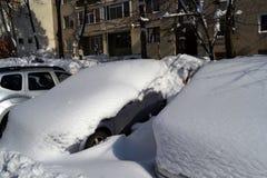 Look at this beautiful winter. Calarasi Town, Romania - 1 March 2018 Stock Photo