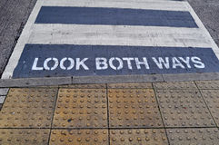 Look both ways Stock Image