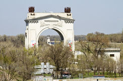 Look at the first gateway arch channel named after Lenin Royalty Free Stock Photography