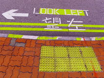Look left Stock Photography