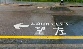 Look left Stock Image