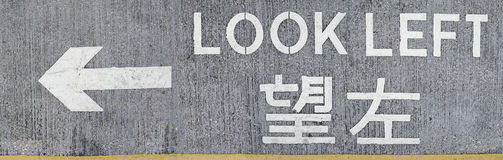 Look left road sign Stock Photos