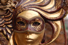 Look masked Royalty Free Stock Photography