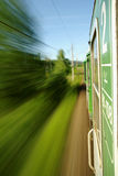 Look with riding train. Landscape Stock Photos