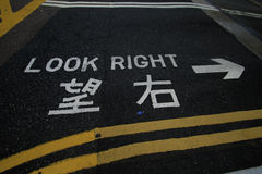 Look right royalty free stock photo