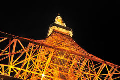 Look up at Tokyo Tower Royalty Free Stock Images