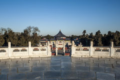 Looking north side from  Circular Mound in Temple of Heaven Royalty Free Stock Images