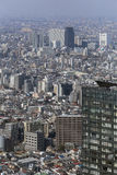 Looking to the modern district of Tokyo, Japan Royalty Free Stock Photo