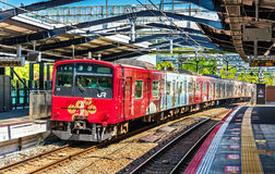 Loop Line train at Morinomiya Station. Stock Image