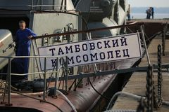 Loopplank met de naam van schip dichte omhooggaand royalty-vrije stock afbeelding