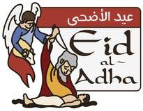 Loose-leaf Calendar with Traditional Scene for Eid al-Adha Celebration, Vector Illustration. Loose-leaf calendar in flat style and outline with traditional scene stock illustration