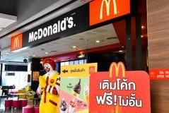 McDonald`s Large Fried Chicken Hamburger Menu + French Fries and Coke Drinks