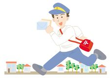 Lopende Brievenbesteller voor leveringsbeeld stock illustratie