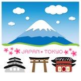 Lopp Japan Tokyo Fuji vektor illustrationer